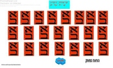 Hebrew Lamed to Taf Memory game