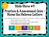 (Distance Learning) Hebrew Slides for English Speakers: Sh