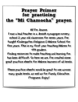 Hebrew Prayer Primer Mi Chamochah Reading and Writing Practice