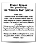 Hebrew Prayer Primer Shalom Rav Reading and Writing Practice