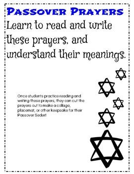 Hebrew Prayer Primer for Passover (Pesach) Blessings