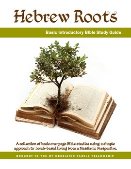 Hebrew Roots Introductory Bible Study Workbook
