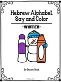 Hebrew Alphabet Say and Color Game - Winter version 1