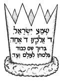 Hebrew Siddur Black and White Illustrated