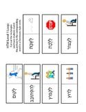 Hebrew Through Movement Level 1-3 Loop
