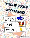 Hebrew Vocab Word Rings