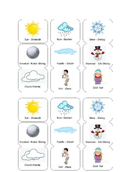 Hebrew Weather and Seasons Memory game