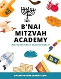 Hebrew Workbook