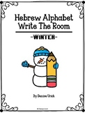 "Hebrew Alphabet ""Write The Room"" - Winter version 1"