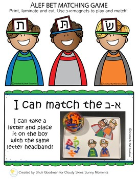 Hebrew matching Headbands kids