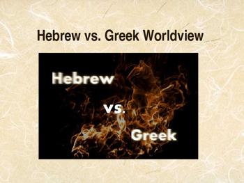 Hebrew vs Greek Worldview