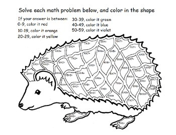 Hedgehog Multiplication Puzzle