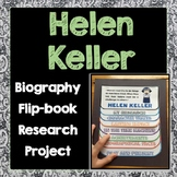 Helen Keller Biography Research Project, Flip Book, Women's History Month