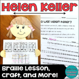Helen Keller Craft | Braille Activity | Reading Passages