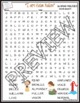 Helen Keller Activities Crossword Puzzle and Word Search Find Brad Meltzer Book