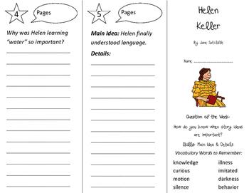 Helen Keller Trifold - Journeys 2nd Grade Unit 3 Week 4 (2011)