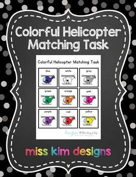 Helicopter Colors Matching Folder Game for Early Childhood Special Education