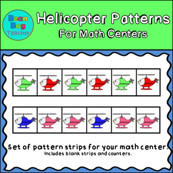 Helicopter Patterns for Math Centers