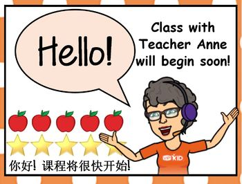 Hello / Goodbye Slides for Online Teacher (Vipkid)