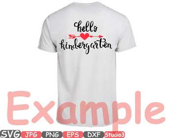 Hello Kindergarten Monogram Silhouette clipart Back to School 1st Day first 42sv