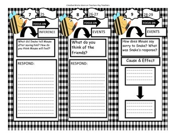 Help! A Story of Friendship - (2nd Grade - Trifolds + Activities)