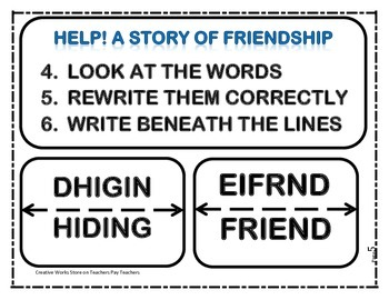 Help! A Story of Friendship -  Reading Quiz Bundle