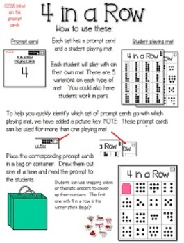 Small Group Math:  Help!  I have to teach small group math!