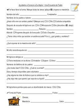 Parent Survey: Help Me Get to Know Your Child {English & Spanish} Editable