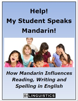 Help!  My Student Speaks Mandarin!