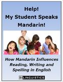 Help!  My Student Speaks Mandarin!