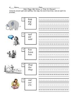 Help Piggy Get Dessert: A Sight Word Worksheet