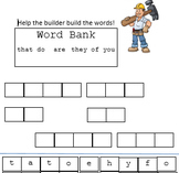 Sight Words For Primary Students to  Build! (that, do, are