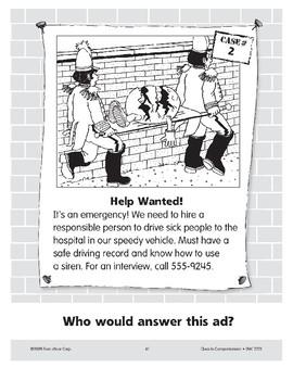 Help Wanted: An Ambulance Driver