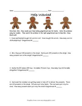 Help Wanted Mrs. Claus Bar Models/ Tape Diagrams Worksheet