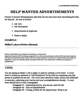 Help Wanted Poster and Cover Letter For Job in Ancient Mesopotamia