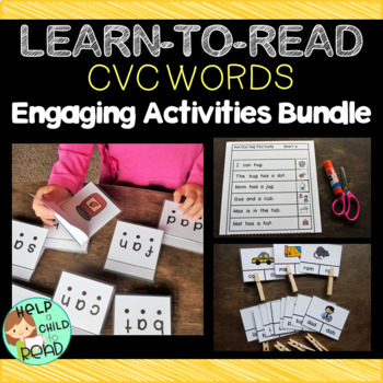 Help a Child to Read Series:  CVC Words BUNDLE