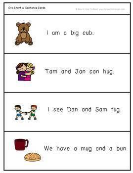 CVC Words Short u (Help a Child to Read Series Set 4)