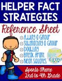 Helper Fact Strategies Reference Sheet *FREEBIE*