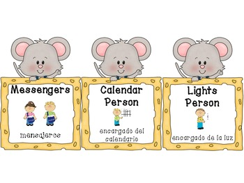 Helpers Poster (Bulletin Board) Bilingual