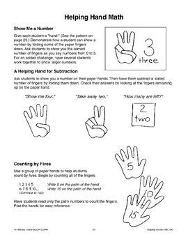 Helping Hand Math