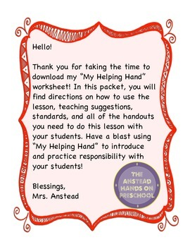 Helping Hand Worksheet - Introducing Responsibility