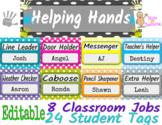 Helping Hands Board