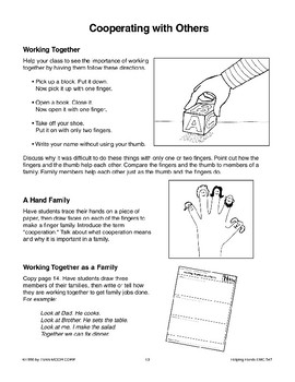 Helping Hands: Cooperating with Others