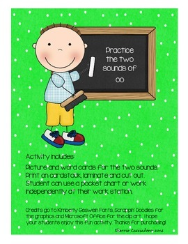 Helping Little Learners with oo and oo