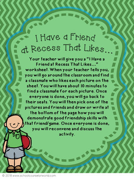 A Guidance Lesson on Helping Others Have Fun At Recess, Grades K-1