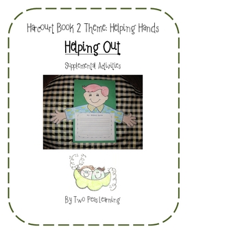 Helping Out Activities and Printables for Harcourt Trophies Theme 2
