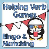 Helping Verb Games   Grammar   Speech Therapy   ESL