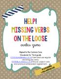 Helping Verbs: A Center Matching Game