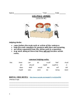 Helping Verbs Lesson Plans