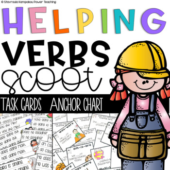 Helping Verbs Scoot! {task cards and anchor chart}